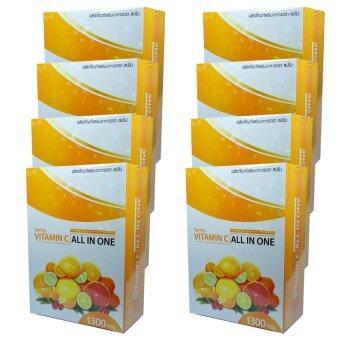 Vitamin C All in One วิตามินซี ออลล์ อิน วัน 8 กล่อง (30 เม็ด/กล่อง)