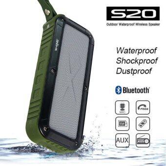 W-KING S20 Outdoor Waterproof Wireless Speaker (Black/Green)