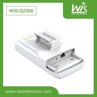 Wisnetworks WIS-Q2300 300Mbps Outdoor Hi-Power (White)