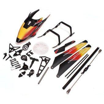WL toy ชุดอะไหล่ชิ้นส่วนต่างๆ ของเฮลิคอปเตอร์บังคับ Full set รุ่น V913