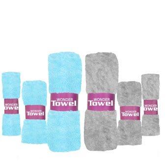 Wonder Towel Plus ผ้าขนหนู สีฟ้าและเทาอ่อน เซต 6 ผืน
