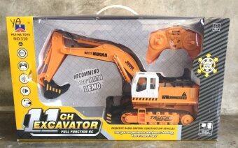 Worktoys รถบังคับก่อสร้าง รถตักดิน แบ็คโฮล คันใหญ่ บังคับวิทยุ รุ่น 11Ch excavator full function RC No. 310