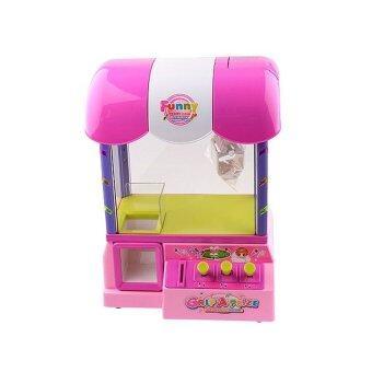 Worktoys ตู้คีบตุ๊กตา GRIP A PRIZE (สีชมพู)