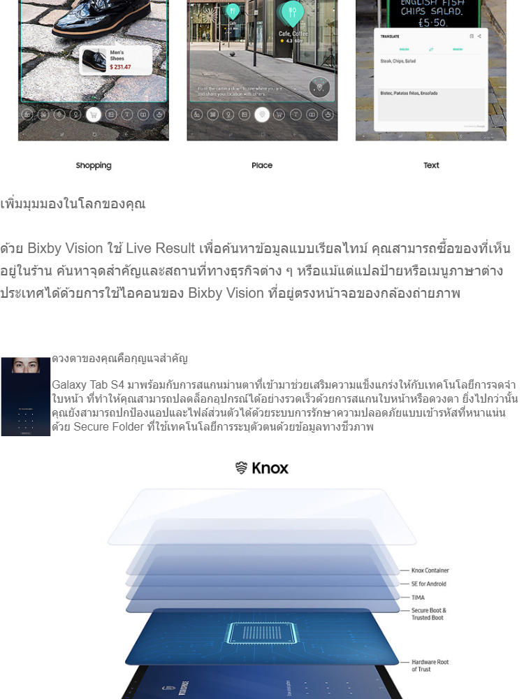 วันวาน Samsung Tablet Galaxy Tab S4 10 5 (SM-T835NZKATHL